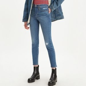 Levis Wedgie skinny jeans distress Pacific Waves